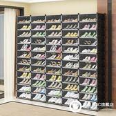 鞋櫃鞋架 簡易鞋櫃防塵鞋架組裝家用超大多層簡約現代塑料客廳大容量