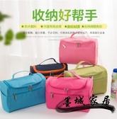 化妝包 旅行洗漱包女化妝包便攜大容量防水化妝袋多功能化妝品旅游收納包