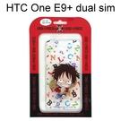 海賊王透明軟殼 [字母] 魯夫 HTC One E9+ dual sim (E9 Plus) 航海王【正版授權】
