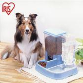 日本IRIS/愛麗思絲寵物自動給食器JQ-350淺藍象牙白喂食飲水器igo『小淇嚴選』