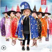 萬圣節兒童服裝女男童套裝服飾披風斗篷女巫巫婆cospaly衣服道具『韓女王』