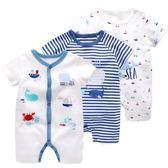 ins初生嬰兒短袖連體衣夏季薄款寶寶哈衣純棉3個月新生兒衣服夏裝   LannaS