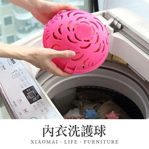 現貨 快速出貨【小麥購物】內衣洗護球 內衣神奇糖果色 內衣清潔專用洗護球【C123】