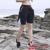 運動褲 大碼瑜伽短褲女夏季寬鬆高腰健身跑步速干防走光【8折搶購】