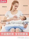 樂孕喂奶神器哺乳枕護腰枕夏季新生兒墊抱娃坐月子防吐奶 怦然心動