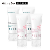 Kanebo 佳麗寶 ALLIE EX UV高效防曬亮白水凝乳 60g(4入團購組)