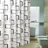 浴簾浴室防水不透浴簾衛生間隔斷防潮掛簾廁所遮擋保溫門簾簾子igo 貝兒鞋櫃