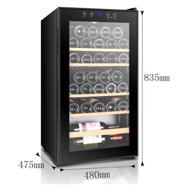 電子酒櫃 Candor/凱得紅酒櫃電子恒溫家用冷藏保鮮冰吧壓縮機透明玻璃面板 mks宜品