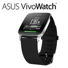 [福利資訊]ASUS 華碩 VivoWatch 心率智慧手錶