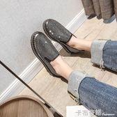 網紅單鞋女春季新款水鑚百搭韓版鬆糕鞋休閒學生厚底樂福鞋潮 卡布奇諾