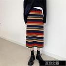 半身裙 針織半身裙中長款女復古高腰包臀裙直筒長裙彩虹條紋毛線裙子 快速出貨
