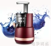 果汁機 原汁機HU12FR3L韓國原裝進口家用商用多功能榨汁機igo 唯伊時尚