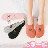 現貨-襪子-小貓咪矽膠防脫舒適棉隱形襪Kiwi Shop奇異果0410【SXA003】
