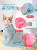 新品貓洗袋洗貓袋貓咪洗澡袋寵物剪指甲防抓固定貓包袋貓咪洗澡工具貓咪用品