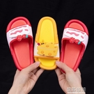 兒童拖鞋-2020新款兒童拖鞋夏天卡通蛋糕小孩涼拖網紅韓版可愛風親子涼拖鞋 草莓妞妞