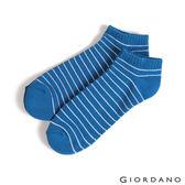 【GIORDANO】中性款多色舒適彈力短襪 (2雙入)-22 丈青色