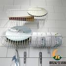 瀝水架置物架壁掛式廚房墻上餐具【創世紀生活館】
