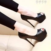 超高跟鞋14cm防水臺性感細跟職業黑色少女魚嘴單鞋女 蓓娜衣都