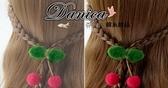 髮夾 現貨 韓國甜美超可愛 手作 QQ 萌妹 櫻桃 髮夾 鴨嘴夾 (6色) S7587 批發價 Danica 韓系飾品