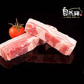 腹脅肉(五花肉)-自然豬