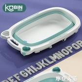 嬰兒洗澡盆家用寶寶折疊浴盆可坐躺加厚大號兒童新生兒沐浴桶用品QM『摩登大道』