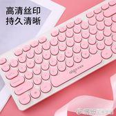 鍵盤 愛國者復古朋克圓鍵帽有線鍵盤巧克力辦公家用筆記本台式機 繽紛創意家居YXS