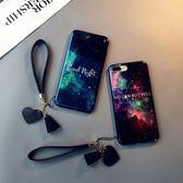 藍光星座iphone6s plus手機殼蘋果7掛繩個性8硅膠X軟套防摔 免運直出交換禮物