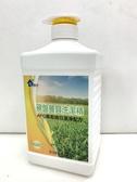 【田園工房】玉米洗潔劑800ml ★不含甲醇★APG 葡萄糖配方