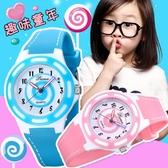 兒童手錶女孩男孩防水中小學生可愛時尚潮流果凍女童小孩少女手錶