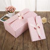 禮品盒 森宿 高檔內衣包裝盒 創意打底衫內褲襪子禮品盒子 紙盒訂做S3011【美物居家館】