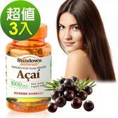 《Sundown日落恩賜》液態型巴西莓1000mg(100粒/瓶)3入組