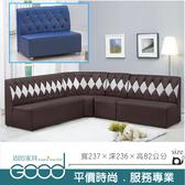 《固的家具GOOD》324-10-AD 568型KTV大型沙發-整組【雙北市含搬運組裝】