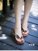 木拖鞋木屐女日式涼拖cos日本人字拖厚底木拖鞋夏防滑高跟和風實木分