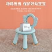 寶寶吃飯餐椅兒童椅子座椅塑料靠背椅餐桌椅卡通小椅子板凳小YJT 【極速出貨】