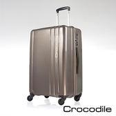 Crocodile 鏡面旅行箱含TSA鎖-榛果棕-24吋  0111-6024-03