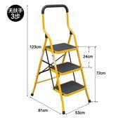 伸縮梯 百佳宜梯子家用折疊伸縮梯扶手四步五步梯加厚寬踏板人字梯工程梯 JD 下標免運