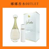 Dior 迪奧 真我宣言 女性香精 禮盒 【娜娜OUTLET】 J'adore 情人節禮物 送禮 禮物 香水禮盒 CD