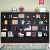 書櫃 書架 收納 書櫃自由組合置物架簡約帶門書櫥非實木現代儲物櫃子簡易書架落地 DF 免運