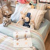 文青藍線條  雙人床包三件組  100%精梳棉  台灣製