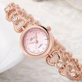 手錶女韓版時尚百搭 小巧手鏈錶防水鉆手錶女 鋼帶學生女士手錶【快速出貨限時八折】