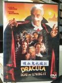 挖寶二手片-P17-045-正版DVD-電影【吸血鬼也瘋狂】-里斯利尼爾森(直購價)
