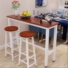 靠牆吧台桌家用客廳吧台桌簡易吧台桌簡約酒吧桌高腳桌咖啡桌ATF 美好生活居家館