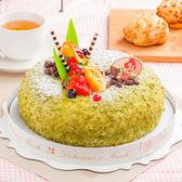 【樂活e棧】母親節造型蛋糕-夏戀京都抹茶蛋糕(8吋/顆,共1顆)