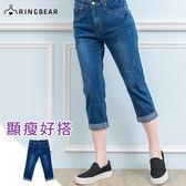 七分褲--美臀顯瘦貓抓痕設計修身版型牛仔七分褲(藍M-3L)-C90眼圈熊中大尺碼