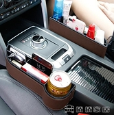 車載收納盒 收納盒車載儲物盒車內座椅縫隙儲物袋防漏置物盒汽車用品【快速出貨】