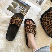 歐美風復古性感街頭豹紋拖鞋女夏韓版chic時尚外穿一字涼拖  ciyo黛雅