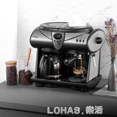 美式咖啡機家用小型全半自動商用意式一體機220V nms 好再來小屋