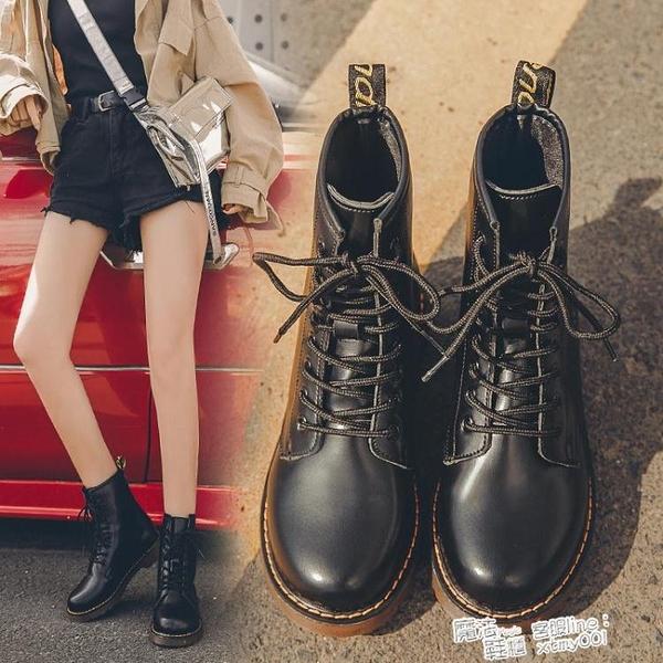 馬丁靴女春秋薄款英倫風2021年新款夏季厚底透氣潮ins酷八孔短靴 夏季新品