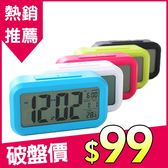 現貨 快速出貨 【小麥購物】LED懶人鬧鐘 夜光鬧鐘 電子鬧鐘【Y378】 多功能鬧鐘  溫度迷你電子錶