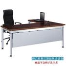 高級 辦公桌 鋁合金圓柱桌腳 CKB-9045E 側桌 胡桃木 /張